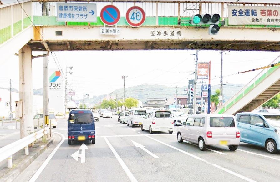 笹沖歩道橋の交差点