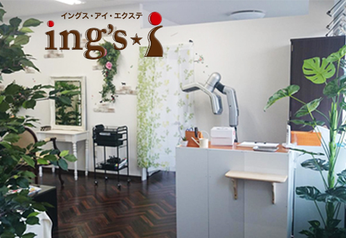 ing's★i イングスアイ 総社店