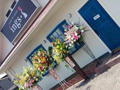 倉敷市の美容院(美容室)イングスヘアー 多店舗紹介 イングス・アイ