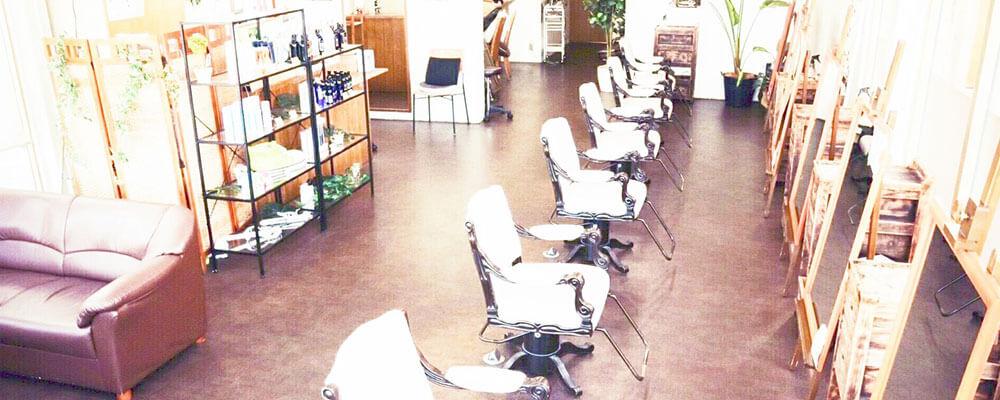 倉敷市の美容院(美容室)イングスヘアー 店舗イメージその4